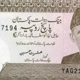 Bancnota Straine - Pakistan 5 rupii / rupees 1983 unc