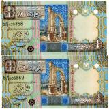 Libia (Libya) 1/4 DINAR necirculate 2 bancnote consecutive