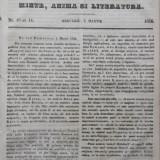 Foaie pentru minte, inima si literatura, nr. 10 si 11, 1856 - Carte de aventura