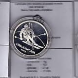 BNR, Set complet 3x100 lei 1998, argint 81 gr.Olimpiada Nagano patinaj+bob+slalom - Moneda Romania