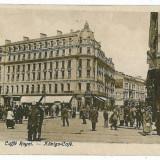 893 - BUCURESTI - Cafeneaua Regala, animata - old postcard - unused