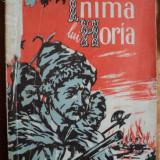 Carte Editie princeps - INIMA LUI HORIA - C. GHIBAN