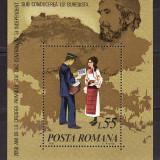 2050 ani de la crearea primului stat dac centralizat, colita, BL184 - Timbre Romania, Nestampilat