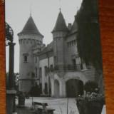 carte postala  RPR JUDETUL SATU MARE - CAREI - CASA RAIONALA DE CULTURA , NECIRCULATA