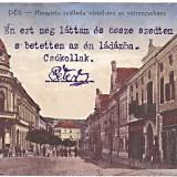 Carte postala animata, Dej-Des, Hotel Hungaria, Primaria, Prefectura, aprox 1915, circulata cu timbre romanesti 1923