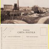 Carti Postale Romania pana la 1904, Necirculata, Printata - Braila- Fabrica de celuloza-rara
