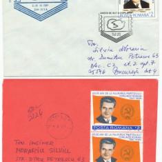 RFL 1986-1989 lot de 4 plicuri cu timbre N. Ceausescu, 3 cu stampile speciale - Plic Papetarie