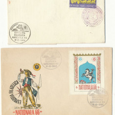 RFL 1966 Expozitia Filatelica Nationala - 2 plicuri cu vignete diferite - Plic Papetarie