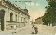 Carti Postale Romania dupa 1918, Circulata, Fotografie - ALBA-IULIA:2 CARTE POSTALA