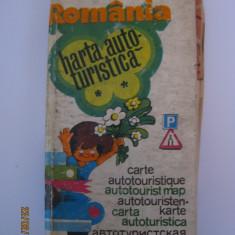 ROMANIA CARTE SI HARTA AUTOTURISTICA DIN 1974 - Hobby Ghid de calatorie