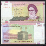Bnk bn iran 2000 riali 2005 unc