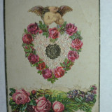 FELICITARE ANUL 1888 - DECOR IN RELIEF - RARITATE - PIESA DE COLECTIE