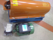 Curatator porumb , uruitor stiuleti cu motor foto