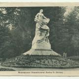 Ramnicul Valcea : Monumentul domnitorului Barbu D.Stirbey - 1926 - Carti Postale Romania dupa 1918, Necirculata, Fotografie