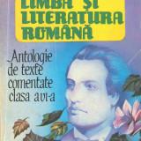 Boatca, M. s. a.; LIMBA SI LITERATURA ROMANA - CLASA A VI-A