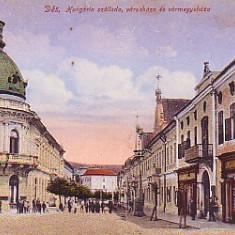 Romania, Dej, carte postala necirculata aprox.1915: Hotel Hungaria, magazine, animat, Fotografie