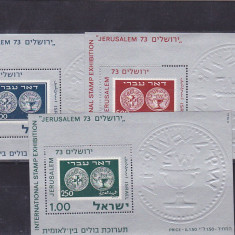 Numismatica, monede vechi, bloc, Israel. - Timbre straine, Asia