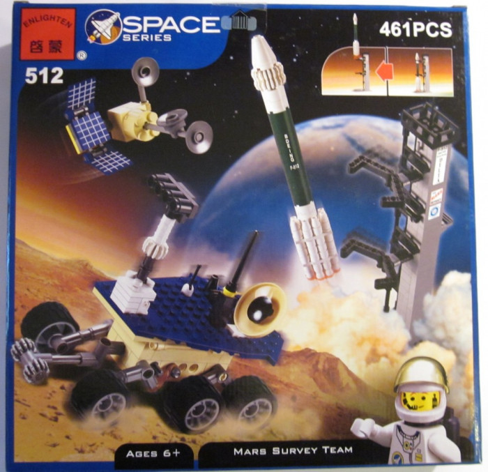 jucarie naveta spatiala ,racheta tip lego  461 de piese, Enlighten 512 foto mare
