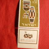 Timbre straine, Asia, Arta - Serie- Prietenia cu Africa- Expoz. Filat. 1964 Israel, 1 val;.