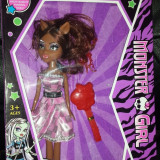 Papusa MONSTER HIGH. Monster Girl. Monster Club. Accesorii incluse. PRET REDUS