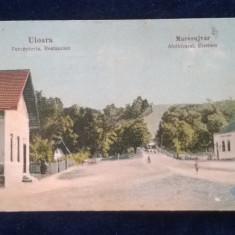 Uioara - Marosujvar - Perceptoria - Restaurant - Ocna Mures