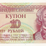 Bancnota Straine - LL bancnota Transnistria 10 Kupon rubla 1994 UNC