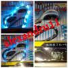 LEDuri tuning - Banda silicon 15 leduri albastre SMD Tuning auto, TUNING Ornament ornamente auto 30 cm lungime, 8 mm latime si 1-2 mm grosime Pret 15 lei