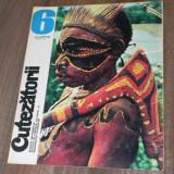 Carte de colectie - REVISTA CUTEZATORII 1972 - NR 6