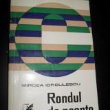 Cartea Romaneasca, Rondul de noapte, Mircea Iorgulescu