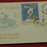 plic - Jocurile Olimpice - 1980 Expozitie filatelica - Bacau