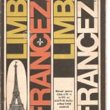 (C3551) LIMBA FRANCEZA, CLASA A VII-A, ( A VIII-A i, ANUL III DE STUDIU DE MARCEL SARAS, EDP, BUCURESTI, 1977 - Manual scolar, Clasa 8, Limbi straine
