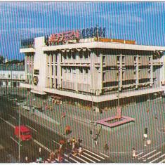 Carti Postale Romania dupa 1918 - CP circulata 1981 Galati, magazinul Modern