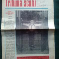 Revista TRIBUNA SCOLII Nr. 106 / 1973 - Revista scolara