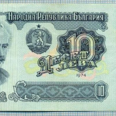 Bancnota Straine - 1287 BANCNOTA - BULGARIA - 10 LEVA - anul 1974 -SERIA 7708237 -starea care se vede