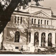 Carti Postale Romania dupa 1918 - AMP33 Bistrita, casa, RPR