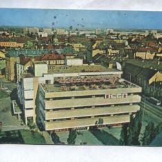 Carti Postale Romania dupa 1918 - CARTE POSTALA RSR- TIMISOARA - MAGAZINUL BEGA 1977