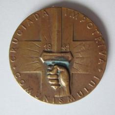 MEDALIA CRUCIADA IMPOTRIVA COMUNISMULUI - Medalii Romania