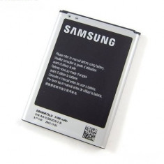 Baterie 3100mAh EB595675LU Samsung Galaxy Note 2 N7100 Originala Swap, Li-ion