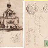 Biserica din Roznov (Rosnov) - Neamt- clasica, 1899 - Carte Postala Romania pana la 1904, Circulata, Printata