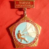 Insemn Militar- Slava Soldatilor Parasutisti, metal si email, h= 6 cm