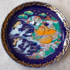 Farfurie - decorativa / de colectie - portelan Bavaria - Rosenthal - Sinbad Marinarul - Nr.6, Farfurii