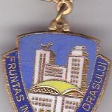 Insigna Fruntas in gospodarirea Orasului 1977