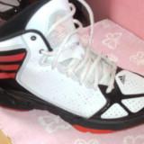 Vand Bascheti Adidas Torsion System - Adidasi barbati, Marime: 42, Culoare: Alb