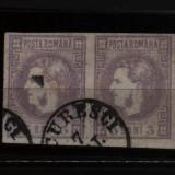 1868 l.p. 22 pereche stampilata - Timbre Romania