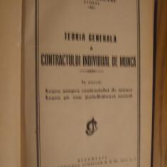 Teorie Generala a CONTRACTULUI INDIVIDUAL DE MUNCA -- E. Cristoforeanu -- 1937, 484 p.; cotor din piele - Carte Dreptul muncii