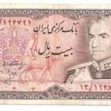 Bancnota Straine, Asia - IRAN 20 RIALS ND (1974-79) F