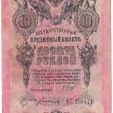 Rusia bancnota 10 RUBLE 1909, guvernator Sipov, varianta 8 de semnatura la casier