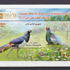 Fauna, pauni, Expo, Iran. - Timbre straine, Nestampilat
