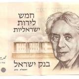 Bancnota Straine, Asia - ISRAEL 5 LIROT 1973 XF