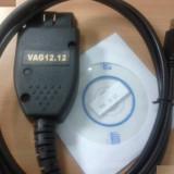 Interfata diagnoza auto Volkswagen Audi Seat Skoda interfata diagnoza auto VAG COM 12.12 + CD diagnoza auto VAG12.12 DUAL K CAN USB diagnoza auto VAG